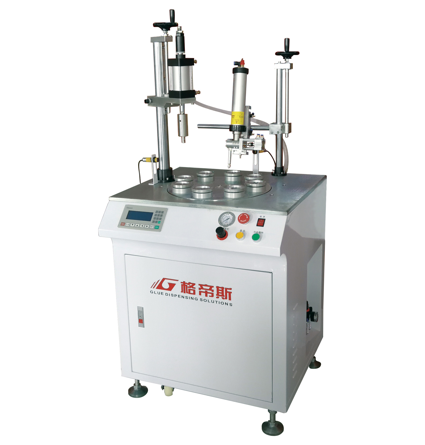 JCD-80 Eight-station Punching and Glue Dispensing Machine